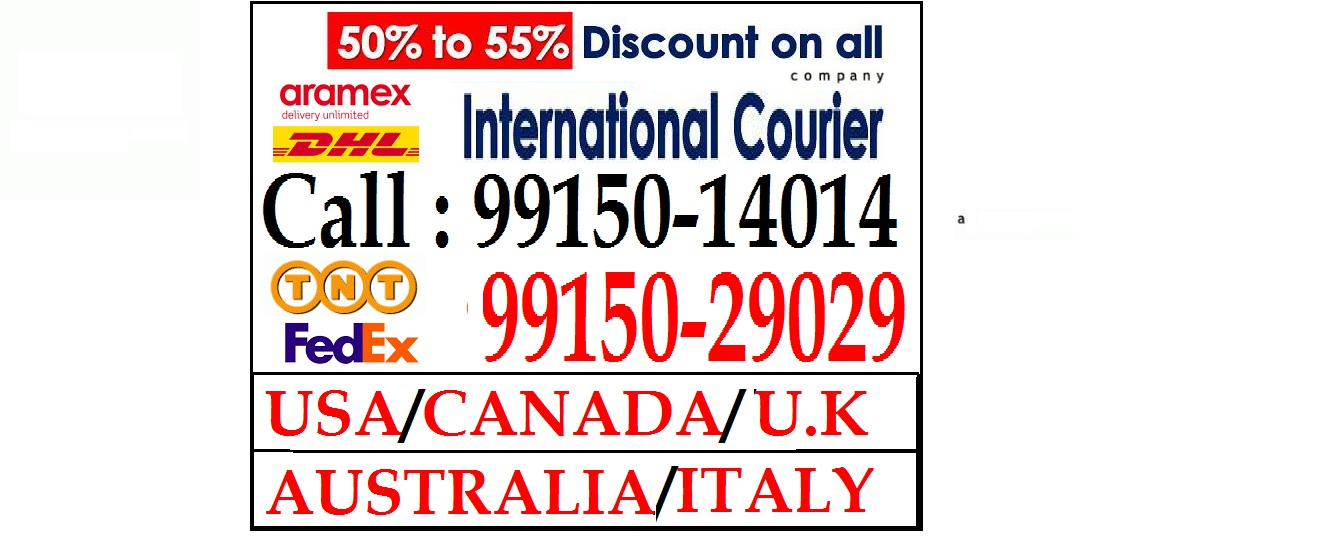Furniture & Household Sea Cargo shipping All Punjab to UK Europe For Home Pickup Call +919915029029