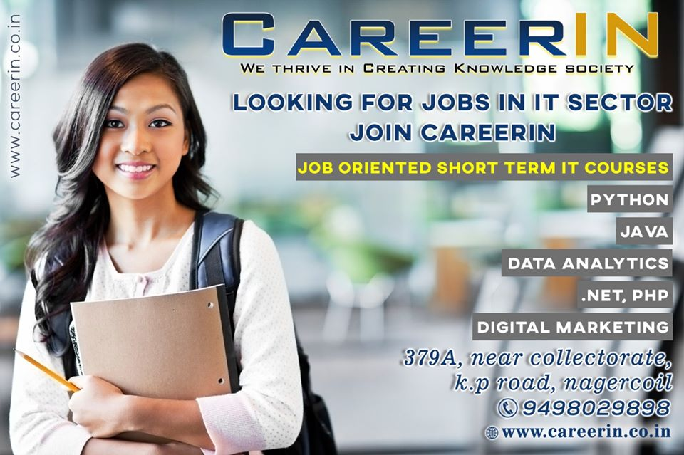 Software Courses in Nagercoil