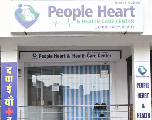 People Heart Health hospital- Get the best heart treatment in jaipur