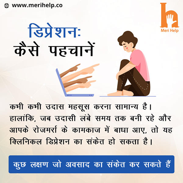 Get 50% off on Online Stress Counselling in India for new users.