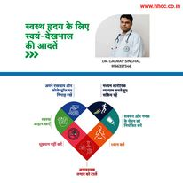 Best cardiologist in Jaipur having more than a decade experience.