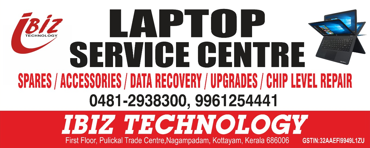 Computer Hardware and Networking Services