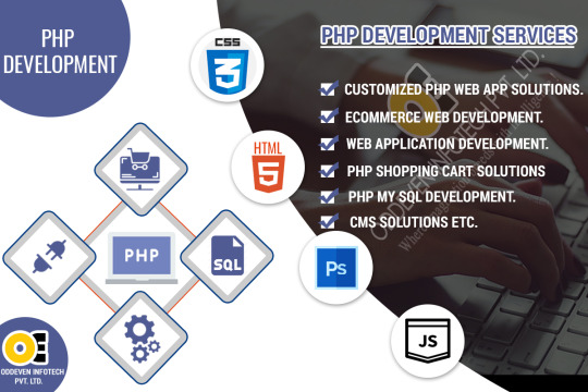 Extraordinary PHP Development Services in India   Oddeven Infotech