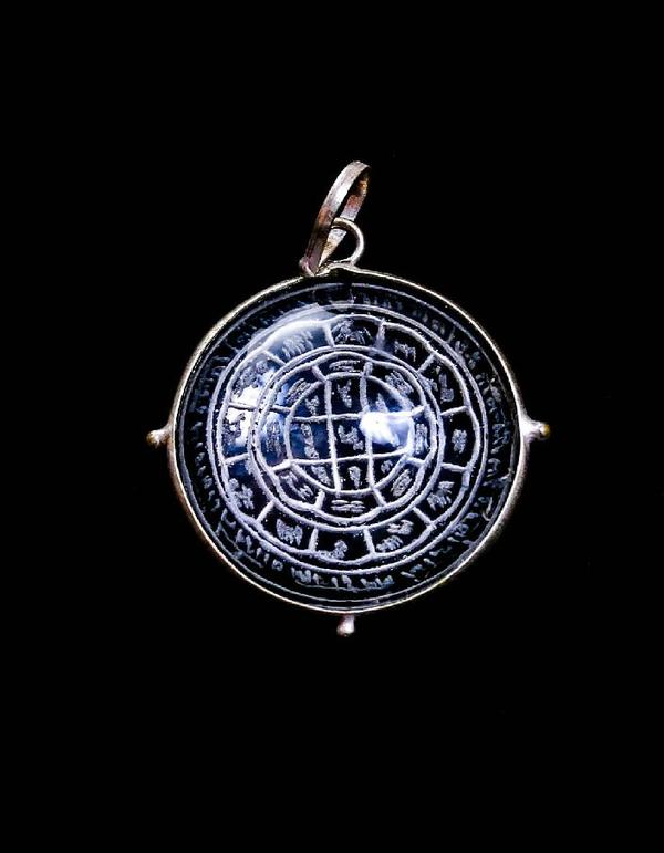 Ayaana Divine- India's #1 Online shop for Astrology and Vastu Products